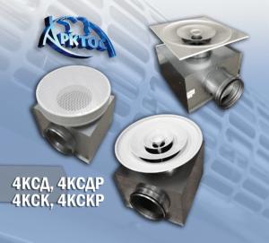Камеры статического давления 4КСД, 4КСДР, 4КСК, 4КСКР